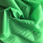 Подкладка нейлон (170Т) Зеленая Трава