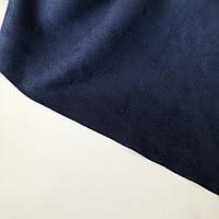 НЕФОРМАТ!!! Замша штучна на дайвінгу. Темно-синя. 364 гр/м². Ціна за відріз 25х26,5 см.