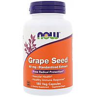 Екстракт виноградних кісточок, Антиоксидант, Now Foods, 180 капсул