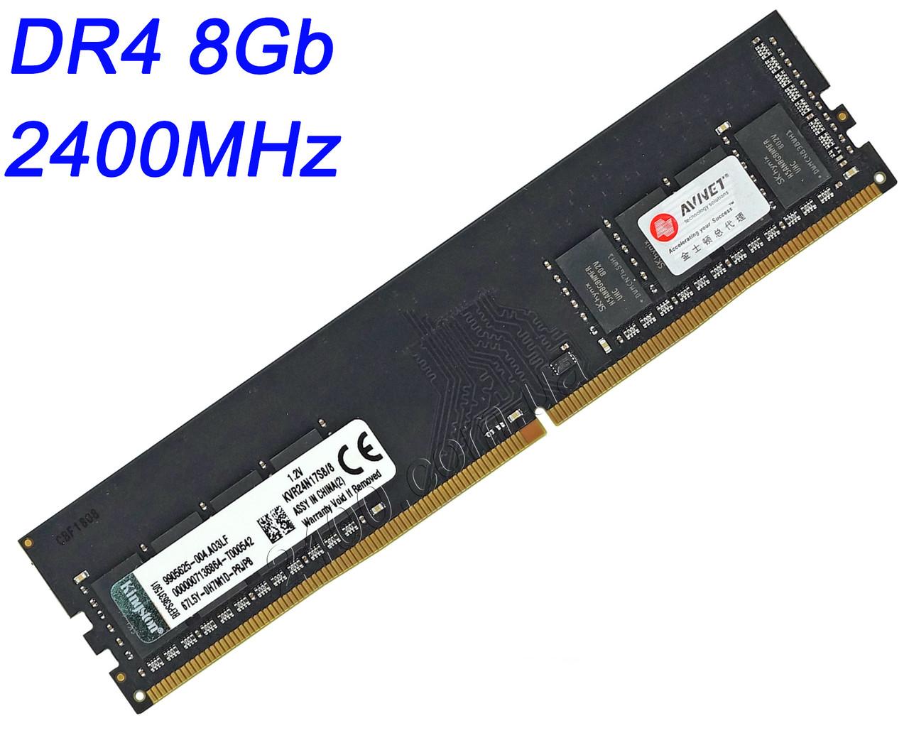 Оперативная память DDR4 8Gb (8Гб) 2400MHz PC4-19200 (KVR24N17S8/8) универсальная 8192MB (ДДР4 8Гб) 8 Gb