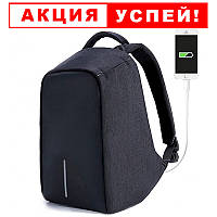f975c29658b6 Рюкзаки городские и спортивные в Украине. Сравнить цены, купить ...