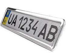 Рамка номера серебро с сеткой  Milex RT-25353