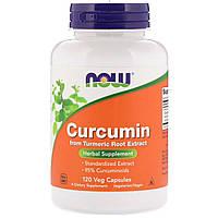 Куркумин, Now Foods, 120 капсул