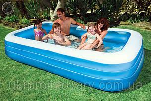 Надувной семейный бассейн Интекс 58484 305х183х56 Акционная цена! звоните!, фото 2