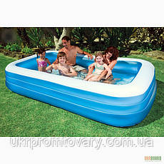 Надувной семейный бассейн Интекс 58484 305х183х56 Акционная цена! звоните!, фото 3
