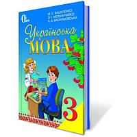 Українська мова, 3 кл. Вашуленко М.С.