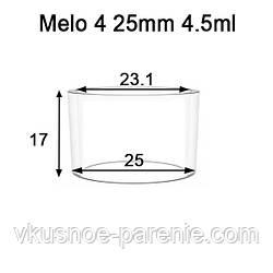Стекло (колба) для бака Melo 4 25 mm (4.5 ml)