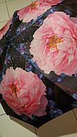 Зонт женский SL на 10 спиц Розовый цветок