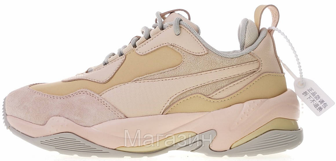 967428709439a Женские кроссовки Puma Thunder Desert Vachetta / Cream Пума бежевые -  Магазин обуви New York в