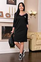"""Короткое трикотажное платье в спортивном стиле """"Jade"""" с карманами (большие размеры)"""