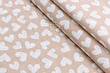 """Хлопковая ткань шириной 220 см """"Разносторонние сердечки 35 мм"""" белые на бежевом (№1917), фото 2"""