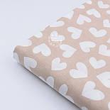 """Хлопковая ткань шириной 220 см """"Разносторонние сердечки 35 мм"""" белые на бежевом (№1917), фото 3"""