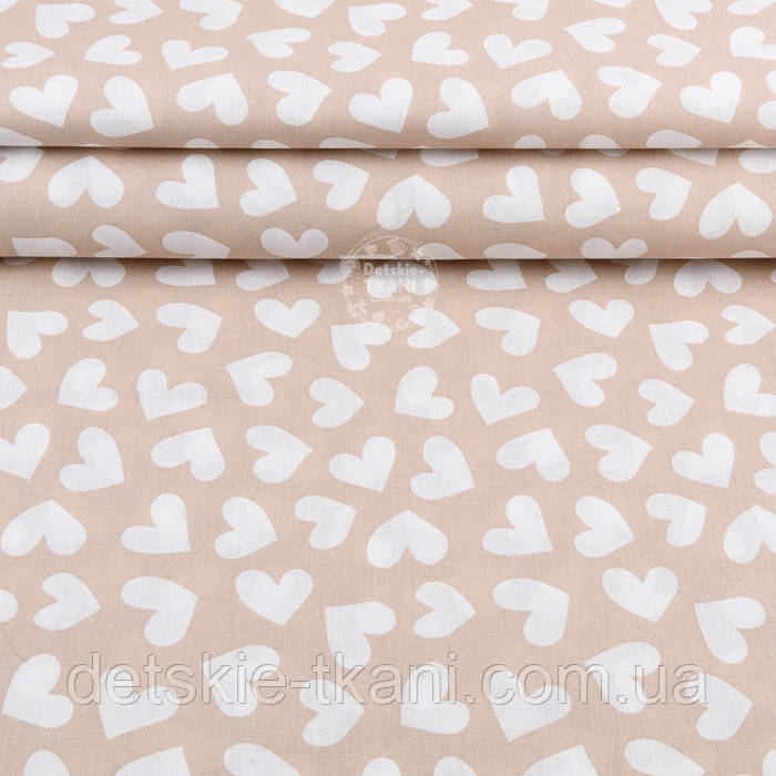 """Хлопковая ткань шириной 220 см """"Разносторонние сердечки 35 мм"""" белые на бежевом (№1917)"""