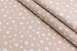 """Тканина бавовняна шириною 220 см """"Зоряна розсип"""" біла на бежевому, фото 3"""
