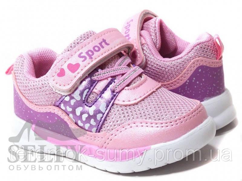 c18f0cde Детские кроссовки для девочки Clibee размер 21,,23,24,25,26, цена 355 грн.,  купить в Сумах — Prom.ua (ID#902431074)