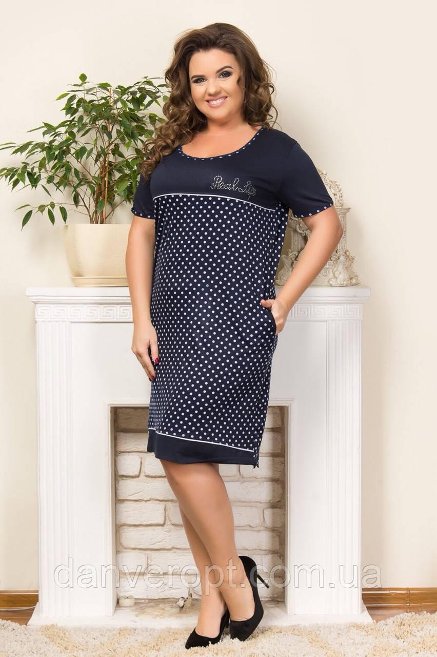 f39b7f3c556 Платье женское модное стильный горох размер 48-54