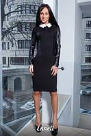 Платье черное с кожаными рукавами