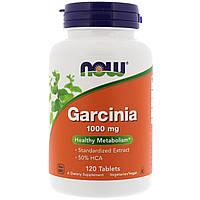Гарциния Garcinia, Now Foods, 1000 мг, 120 таблеток