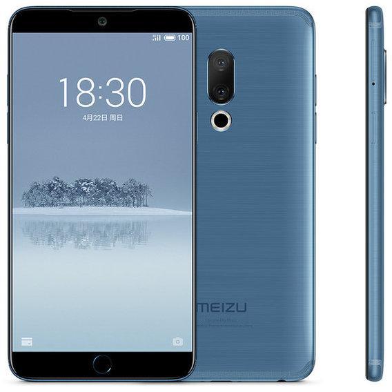 Meizu 15 4/128GB Dual Blue