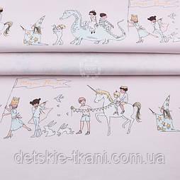 """Поплин шириной 240 см с широким купоном """"Магический парад"""" на розовом (№1952)"""