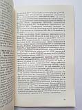 Пульсовая диагностика тибетской медицины Ч.Ц.Цыдыпов., фото 5