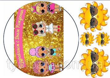 Вафельная картинка на торт  кукла лол