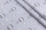 """Поплин шириной 240 см с рисунком """"Воздушные шары и облака"""" на сером (№1954), фото 2"""