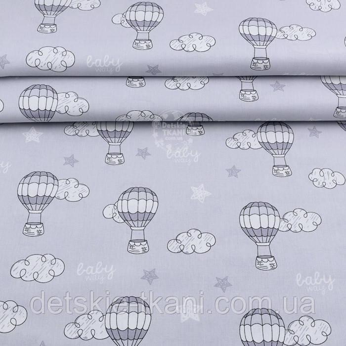 """Поплин шириной 240 см с рисунком """"Воздушные шары и облака"""" на сером (№1954)"""