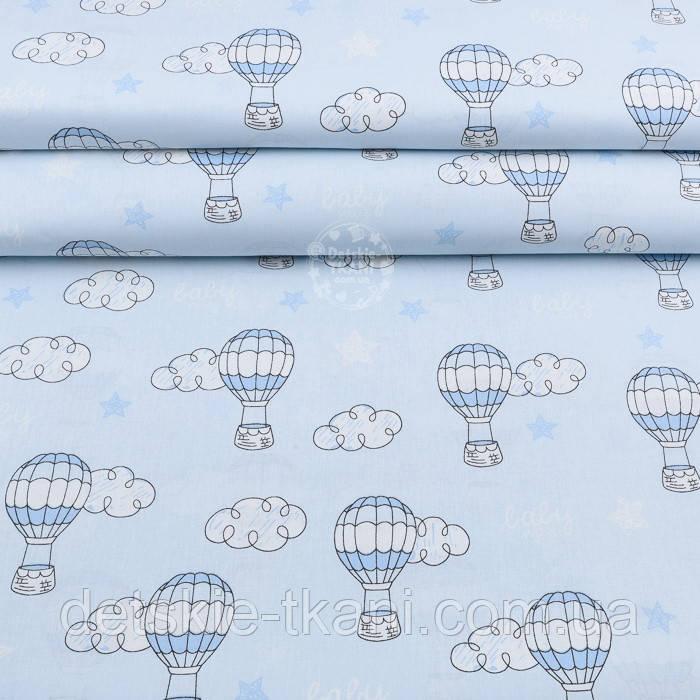 """Поплин шириной 240 см с рисунком """"Воздушные шары и облака"""" на голубом (№1955)"""