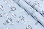 """Поплин шириной 240 см с рисунком """"Воздушные шары и облака"""" на голубом (№1955), фото 2"""