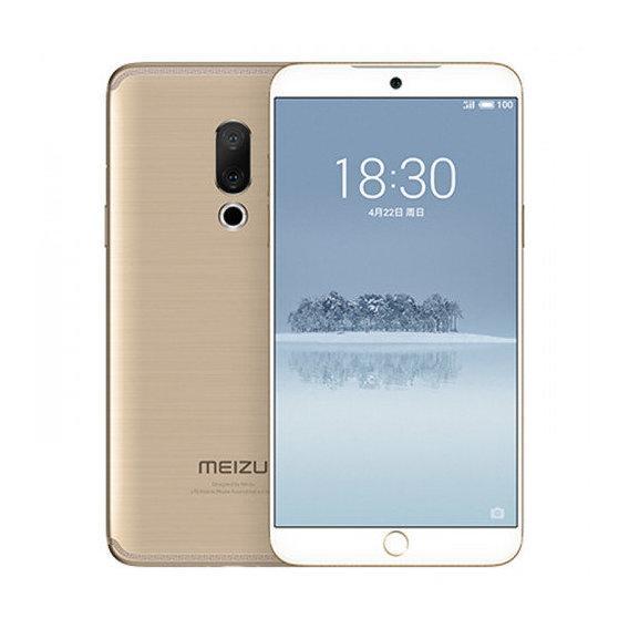 Meizu 15 4/128GB Dual Gold