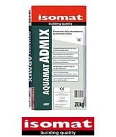 Аквамат-Адмикс (20 кг) Гидроизоляционная добавка в бетон. Кристалообразующая, проникающего действия