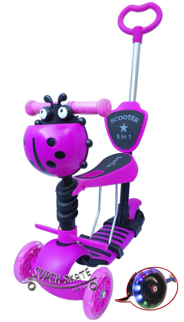 Детский Самокат Беговел божья коровка с подножкой 5 в 1 Scooter - С ручкой - Розовый