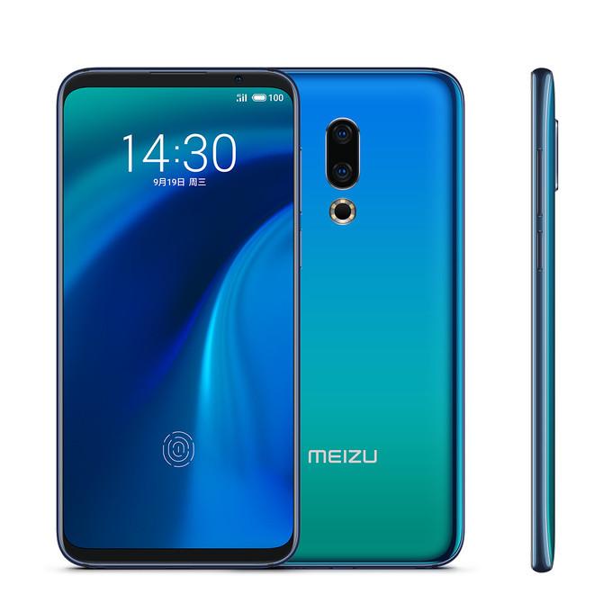 Meizu 16th 6/64GB Aurora Blue Global