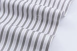 """Ткань хлопковая шириной 220 см """"Полоска 6 мм"""" тёмно-серая на белом, фото 6"""