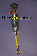 Инжектор для масла ТО-0375