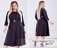 Женское платье Батал Алена, фото 1
