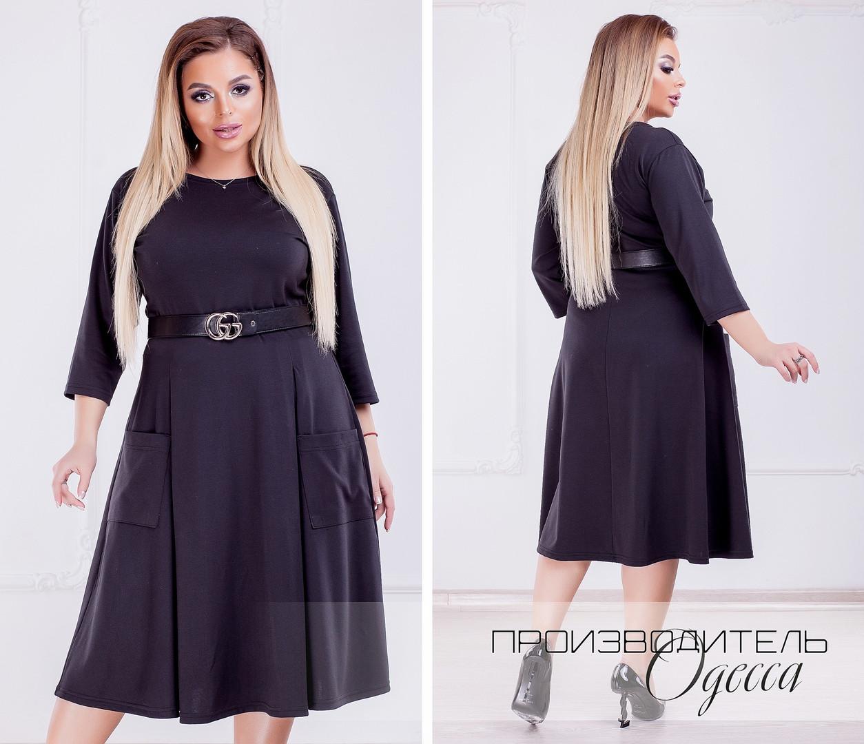 Женское платье Батал Алена