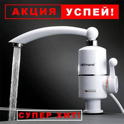 Проточный нагреватель водонагреватель Delimano  мини -бойлер кран, фото 2