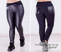 Женские брюки батал кожа