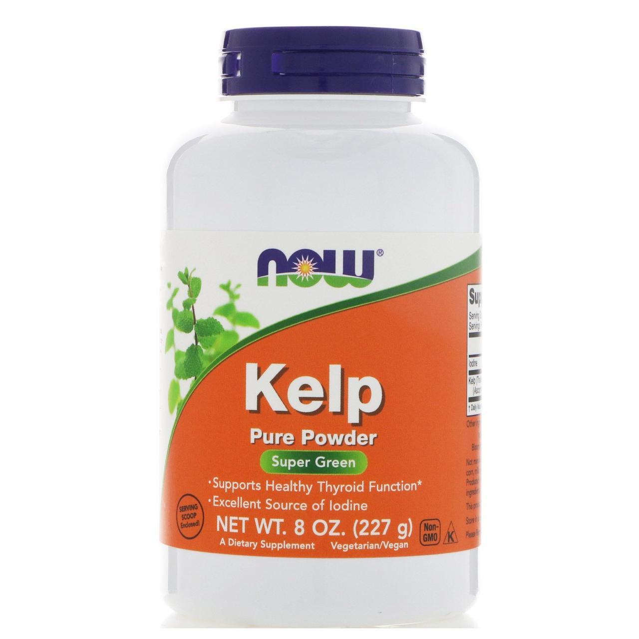Бурые морские водоросли, Kelp, Now Foods, 227 г.