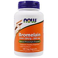 Бромелайн, Bromelain, Now Foods, 500 мг, 120 капсул