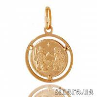 Золотая подвеска знак зодиака Близнецы