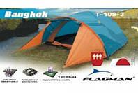 Палатка Flagman Bangkok 3 T-109-3
