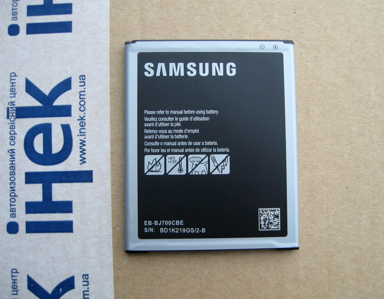 Аккумуляторная батарея смартфона Samsung SM-J700, GH43-04503A