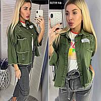 Женская джинсовая куртка 02739 Аф, фото 1