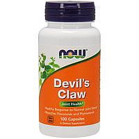 Кіготь диявола (Devil's Claw), Now Foods, 100 капсул