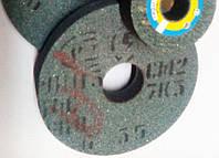 Абразивные круги 64С 125/20/32 для заточки твердосплавного инструмента