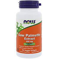 Со Пальметто, Saw Palmetto, Now Foods, экстракт, 320 мг, 90 капсул