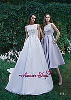 0e356307778 Свадебное платье из атласа в Украине. Сравнить цены